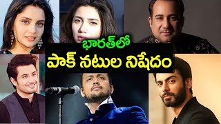 pakistan actors denied in indian films I RECTVINDIA