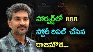 RRR movie I Rajamouli I Ramcharan I Jr Ntr I RECTVINDIA