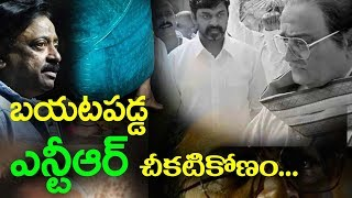 Lakshmis ntr movie dark secrets I RGV I NTR biopic I RECTVINDIA