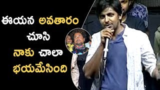 Actor Priyadarshi Superb Speech At Mithai Movie Audio Launch| Rahul Ramakrishna, Priyadarshi