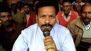 हमारी मांगे पुरी करो बिहार Gram Racha Dal Sadarsh संघ और M. D. D. M रसोईया संघ