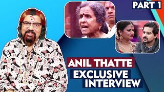 Bigg Boss Marathi Fame Anil Thatte MOST EXPLOSIVE Interview | Secrets Revealed