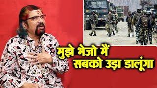 Anil Thatte Reaction On Kashmir Pulwama Incident | Bigg Boss Marathi Fame
