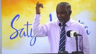 Satya Vaarta: Seychelles(Justice Bernardin Renaud)