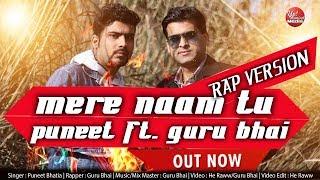 ZERO : Mere Naam Tu   Rap Version   HINDI RAP SONGS 2019   Puneet ft. Guru Bhai   SHAHRUKH KHAN