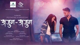 Ajun Ajun Marathi Romantic Song | Pushpak Pardeshi | CafeMarathi