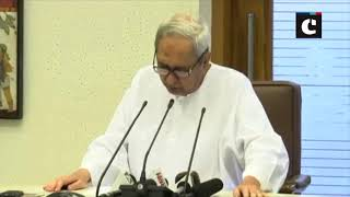 Naveen Patnaik launches 4 industrial units, lays foundation stone for another 14 in Bhubaneswar