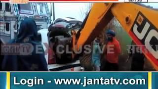 EXCLUSIVE:  20 फीट तक कार  को घसीट कर ले गया ट्रक ll JANTA TV