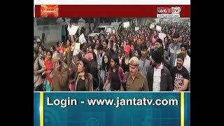 JAMMU KASHMIR से अनुच्छेद -370 खत्म करने की उठी मांग