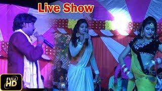 Bhopuri Super Hit Live Show Ka - कइसन पिया तोहार  - Virendra bharti Ka-  New Video 2018