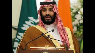 Extremism and terrorism are our common concerns- Saudi Crown Prince Mohammed bin Salman