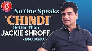 Indra Kumar: No One Can Speak CHINDI Better Than Jackie Shroff
