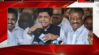 BJP, AIADMK, PMK join hands in Tamil Nadu