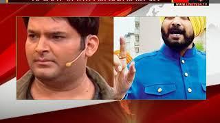 Kapil Sharma defends Navjot Singh Sidhu, says sacking not a solution
