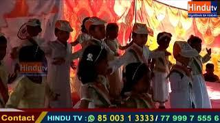 కొడంగల్ మండల కేంద్రంలోని GCPS  స్కూల్ లో వార్షికోత్సవ వేడుకలు