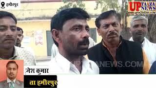 हमीरपुर में अन्ना जानवरो से परेशान किसानों ने लगाई जिलाधिकारी से गुहार