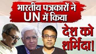 Kulbhushan Jadhav Case in ICJ- Pak Quotes Karan Thapar, Praveen Swami to Brand Jadhav as a 'RAW' Spy