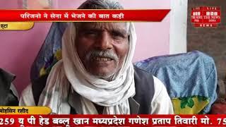 [ Etah ] 5 दिसंबर को कुपवाड़ा में शहीद हुए राजेश यादव के आंगन में खुशी की किलकारी गूंजी