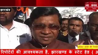 [ Jharkhand ] गुमला के प्रधान डाकघर में पासपोर्ट सेवा केंद्र का किया उद्घाटन / THE NEWS INDIA