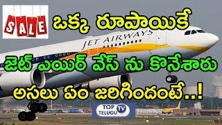 Jet Airways Sold For One Rupee | Indian Airline Jet Airways Sold 50 % Of It's Stake For One Rupee
