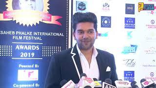Guru Randhwa At Dada Saheb Phalke Awards 2019 - Full Interview