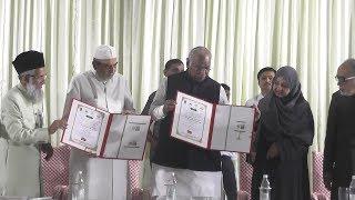 Haz Khusru Hussaini Sajjada Nasheen Haz Khaja Bandanawaz K Naam Se Postel Stamp Release