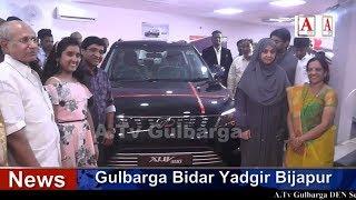 Gulbarga Me Shah Mahindra Showroom Mein XUV 300 Car Ka MLA Kaneez Fatima Ke Haathon iftetah