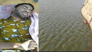 Jalpally Tallab Mein Mili Lash At Pahadishareef | Qatal Ya Khudkushi | @ SACH NEWS |
