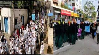 Pulwama Attack Ko Lekar 2,000 Madarsa Students Ki Rally | In Hyderabad Amberpet |