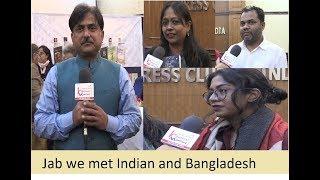 People in the news with interview of Sarmita Dey, Minaxi Sajeev and Mirza Muzahid