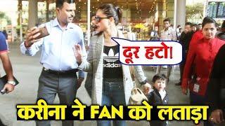 Kareena Kapoor Khan Spotted With Son Taimur At Mumbai Airport!
