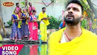 Super Hit Chhath 2017 /Ugi A Baba /Sajay Singh /Naman Adit Dev Ke