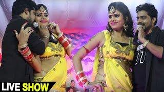 Upendra Lal Yadav का - New Bhojpuri Live Stage Show 2019