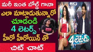 4 Letters Movie Team Exclusive Interview | Eswar |Tuya Chakraborthy | Anketa Maharana |Top Telugu TV