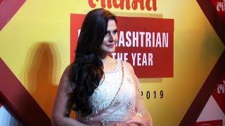 Gorgeous Zarine Khan At Lokmat Awards 2019