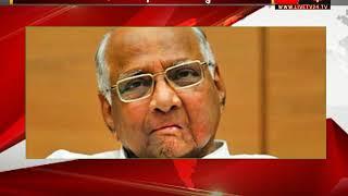 I will contest Lok Sabha polls, Ajit Pawar will not- Sharad Pawar