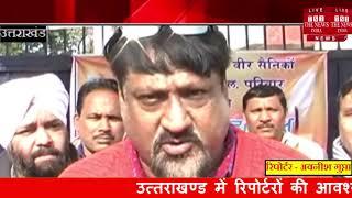 [ Uttarakhand ] 8 सूत्रीय मांगों को लेकर बीएसएनएल कर्मियों का धरना दूसरे दिन भी जारी रहा