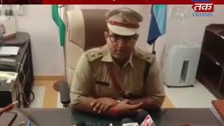Kachchh - As SP  Charge took over