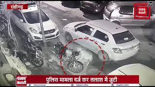 CCTV में कैद हुआ OLA CAB का पेट्रोल चोर ड्राईवर