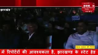[ Jharkhand ] गोड्डा में दादा दादी के सम्मानको लेकर स्कूली छात्र छात्राओं ने अनोखी प्रस्तुति दी