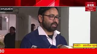 [ Uttarakhand ] टिहरी में बंद पड़े मार्ग को लेकर वन मंत्री से सवाल पूछा, कहा जल्द होगा निवारण