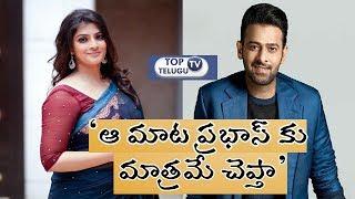 Varalakshmi Sarathkumar Praises Prabhas As Most Eligible Bachelor In India | Top Telugu TV
