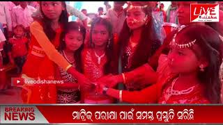 Speed News :: 21 Feb 2019 || SPEED NEWS LIVE ODISHA 1