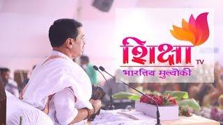 PAISA PAISA PAISA By Vishnu Bapu II SHIKSHA Tv