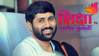 Jignesh Dada (Radhe Radhe) II SHIKSHA Tv II Hare Rama Rama Ram