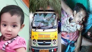 Masoom Bacchi Ki Hui Sadak Hadse Mein Maut | Maa Baap Ka Ghum Mein Bura Haal | @ SACH NEWS |