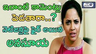 Anchor Anasuya Facebook Video Reply To Trollers : Strong Counter To In Facebook Live Top Telugu TV