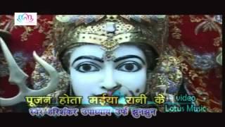 Pujan Hota Maiya Rani Ke | Poojan Hota Maiya Raani Ke | Harishankar Upadhyay,