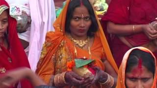 SONE KE CHOUKIYA |  SIYA KAILE CHHATH KE BARATIYA | DHANANJAY SHARMA | CHHATH GEET 2015