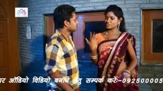 Othalali Lagi Saman Me    Dhananjay Sharma    Latest Bhojpuri Romantic Song 2016